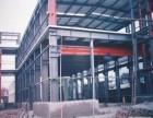 山东大型钢结构厂房拆除中心 北京钢结构回收报价
