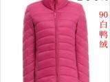 厂家直销日本品牌外贸原单超轻薄羽绒服女立领大码便携户外外套