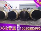 西安聚氨酯预制保温管 盐山兴松钢管有限公司提供现货
