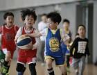 天津有哪些比较正规的篮球培训班