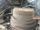 河北固安上門回收電線電纜有色金屬變壓器