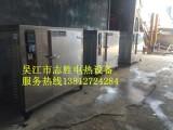 发泡硅胶管硫化烘箱 硅胶棒硫化干燥箱 志胜牌硅胶圈硫化烘干箱