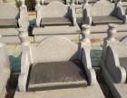 出售 大连龙山公墓,棒棰岛公墓, 有需要麻烦联系