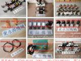 深圳高速冲床气动泵,夹模泵PA14 找东永源放心