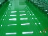 k2重慶廣安萬州綿陽地坪漆環氧地坪漆涂料2生產廠家公司經銷點