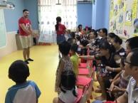 东莞常平实验小学附近哪里有少儿英语辅导,儿童英语培训班