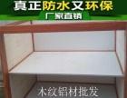 厂家直销陶瓷铝合金橱柜铝材 台面铝材 木纹铝材 铝板 铝