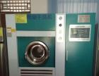 本公司专业维修槽底平烫机及配件材料销售