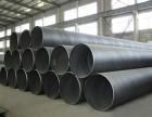 昆明螺旋焊管价格,螺旋焊管过磅价格,螺旋焊管理计重量