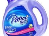 芭菲洗衣液 洗衣液厂家 洗衣液批发货源