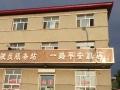 育才小学附近其它-龙江隔断375元/月