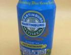 夜场啤酒330ml易拉罐装小瓶装全国招商