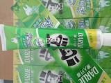 广州牙膏批发 黑人牙膏厂家直销 价格优惠