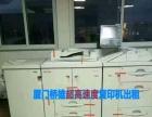 专业租赁各种中高速打印机、复印机,价格低,服务优