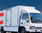 赣州较便宜的搬家 赣州 于都搬家 搬运 长短途 全国搬运