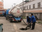 青年路泛海城市广场二期专业疏通下水道,马桶维修安装