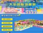 长沙淘气堡 大型淘气堡长沙儿童乐园组合设备游乐场娱乐设施租赁