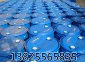 耐碱防腐剂 BIT-20防腐剂