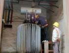 江苏省建设厅特种证培训建筑施工特种作业操作证招生