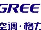 宣汉格力空调维修服务,厂家内部技术