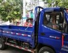 蚌埠居民搬家、公司搬家、杜绝中途加价、家私空调拆装