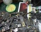 十年老店专业维修手机