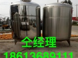 二手储罐 行营 出售 不锈钢提取罐 发酵罐 配料罐