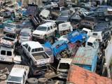 济南回收破汽车 僵尸汽车 济南上门回收各种报废车