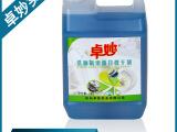 直销卓妙洗碗机用餐具催干剂5kg*4(瓶