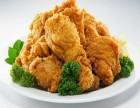 炸鸡开店需要多少钱?加盟咔咔优炸鸡怎么样?