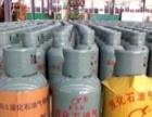 煤气.液化气配送.饭店食堂工厂用气.居民生活用气。