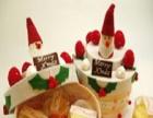 莱茵玛卡龙甜品 莱茵玛卡龙甜品诚邀加盟