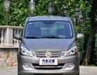 全新七座MPV商务车带司机长短途及全国出租