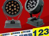 18W36W圆形led户外聚光灯广告灯室外墙体灯景观亮化投射灯防
