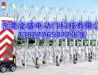 东莞市金盛电动门科技有限公司