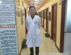 赵伏成教授擅长鱼鳞病的治疗