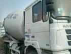 转让 宇通重工水泥罐车急售混泥土水泥罐车手续齐全