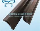 碳纤维设备配件