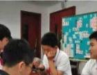 杭州青少年桥牌培训班