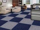 白云区景泰附近办公室地毯免费上门安装 方块地毯铺满