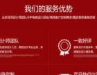 青橘电商承接网店装修店铺设计,淘宝店建设互联网服务