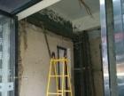 专业墙体改大梁 房屋加固