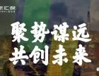 深圳新汇保战略发布会即将开幕