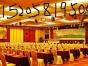 年会酒店预订 年会策划 年会舞美设计 年会舞台搭建