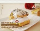 泡芙蜜语加盟 蛋糕店 投资金额 1-5万元