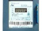 IC卡过压保护电表