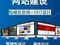 霸州网站建设,霸州做网站公司,优化推广,客户案例,优易时代