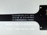 深圳宝安专业提供手机fpc天线厂家