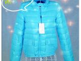 2014春季新款短款轻薄羽绒服女北京青年姚迪同款特价正品