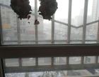 华洋广场吉祥花园两室无家电办公入住两用